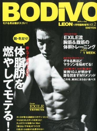 BODiVO (ボディーヴォ) vol.2 2013年 01月号 [雑誌]