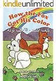 How the Fox Got His Color Bilingual Arabic-English
