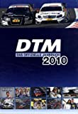 DTM Jahrbuch 2010
