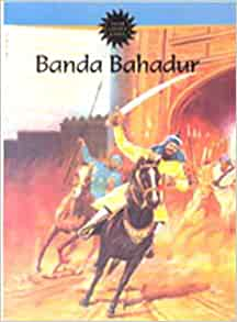 Banda Bahadur ( Amar Chitra Katha Comics ): Anant Pai: Amazon.com