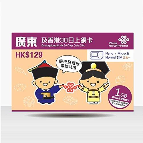 china-unicom-guangdong-province-china-hong-kong-30-days-data-sim-1gb