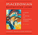 Macedonian Audio Supplement: To accom...