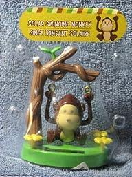 Solar Swinging Monkey