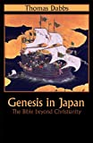 Genesis in Japan: The Bible Beyond Christianity