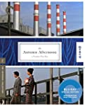 Criterion Collection: An Autumn After...
