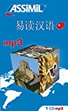 echange, troc Kantor P - CD Chinese W.E. 1 MP3