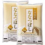 【精米】白米 北海道産 ななつぼし 10kg(5kg×2袋) 平成28年産