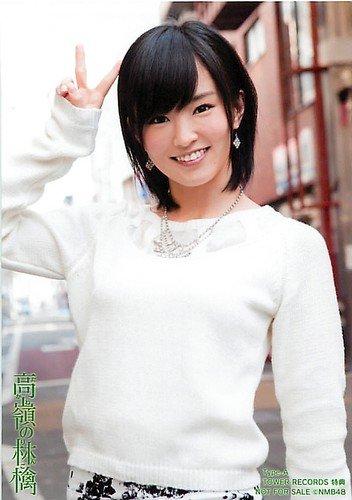 NMB48 公式生写真 高嶺の林檎 店舗特典 TOWER RECORDS Type-A 【山本彩】