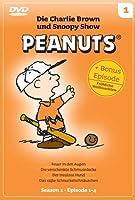 Die Peanuts - Vol. 01 - Die Charlie Brown & Snoopy Show - Season 1 - Episode 1-4
