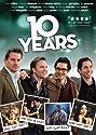 10 Years [DVD]