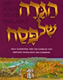 img - for Artscroll Youth Haggadah (Artscroll (Mesorah Series)) book / textbook / text book