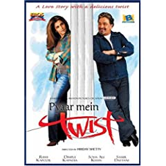 Pyaar Mein Twist (2005) - Rishi Kapoor, Dimple Kapadia, Vikas Bhalla, Emma Bunton, Sammir Dattani, Deepshika, Farida Jalal