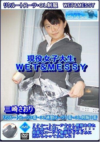WET&MESSY4 [DVD]