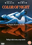 Color Of Night [DVD] [1994]