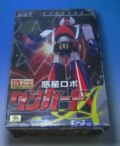 フル可動ロボットキット5 惑星ロボ ダンガードA