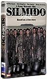 シルミド / SILMIDO [DVD]