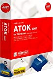 ATOK 2007 for Windows