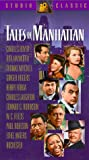 Tales of Manhattan [VHS]