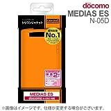 レイ・アウト docomo MEDIAS ES N-05D用スリップガードシリコンジャケット/オレンジRT-N05DC2/O