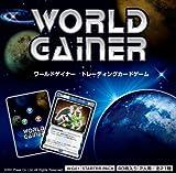 ワールドゲイナートレーディングカードゲーム