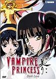 echange, troc Vampire Princess Miyu: Dark Love 5 [Import USA Zone 1]