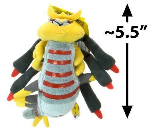 Picture of Jakks Pacific Giratina Origin Forme - Pokemon Diamond and Pearl 5.5