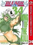 BLEACH カラー版 34 (ジャンプコミックスDIGITAL)