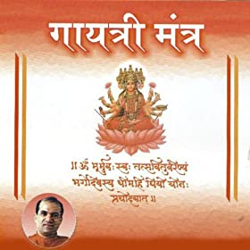 télécharger le format mp3 gayatri mantra