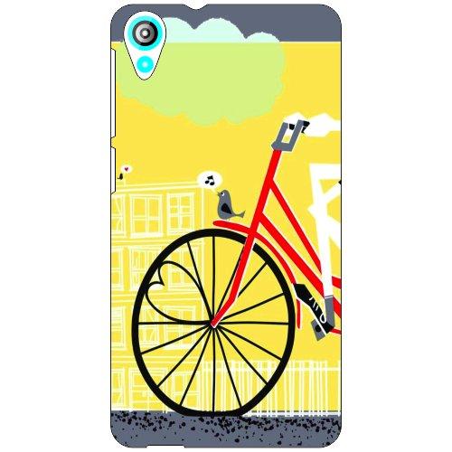 HTC Desire 820 Wheel Phone Cover