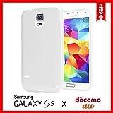 ��2�����åȡ�GALAXY S5 JELLY TPU CASE ���� UV �����ƥ��� ������ ( docomo Galaxy S...