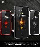 iPhone7 plus 専用 バンパー 航空宇宙アルミ 精巧で丈夫なアルマイト加工のケース(ローズゴールド)