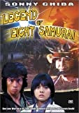 Legend of Eight Samurai [VHS] [Import]