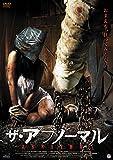 ザ・アブノーマル [DVD]