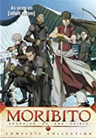 Moribito: Guardian of the Spirit - Complete Collection by Anime Works
