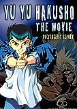 echange, troc Yu Yu Hakusho: Movie Poltergeist Report [Import USA Zone 1]