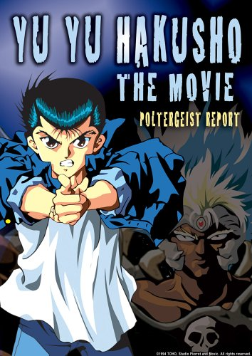Yu Yu Hakusho: The Movie Poltergeist Report