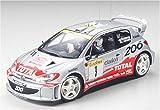 タミヤ 1/24 スポーツカーシリーズ No.236 プジョー206 WRC 2001 プラモデル 24236