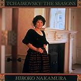 チャイコフスキー:ピアノ曲集 / 中村紘子 (演奏); チャイコフスキー (作曲) (CD - 1993)
