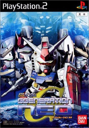 SDガンダム G GENERATION-NEO