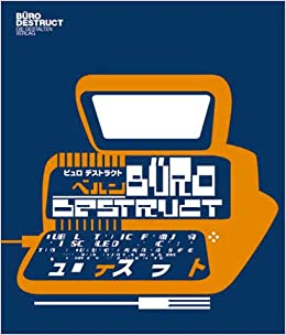 Buro destruct buro destruct 9783931126247 books for Buro destruct