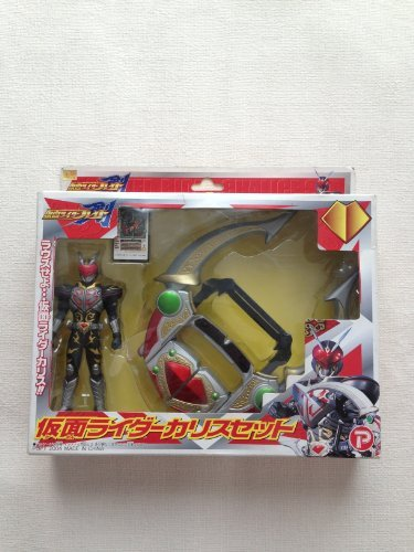 Masked Rider Blade Chalice set (japan import)
