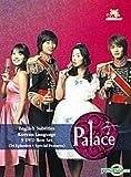 PALACE / PRINCESS HOURS KOREAN DRAMA 9 DVDs with English Subtitles