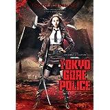 Tokyo Gore Policeby Eihi Shiina