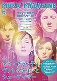 MUSIC MAGAZINE 2012年 06月号