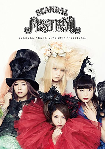 SCANDAL ARENA LIVE 2014「FESTIVAL」 [Blu-ray]