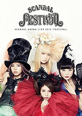 SCANDAL ARENA LIVE 2014 「FESTIVAL」 [Blu-ray]