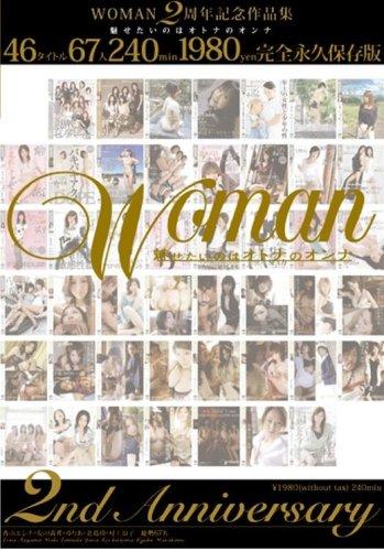 [青山エレナ 北島玲 ゆりあ 村上涼子 友田真希] WOMAN 2周年 記念作品集