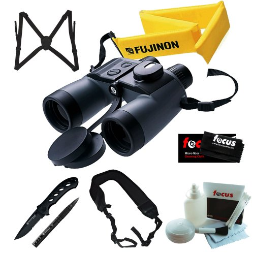 Fujinon 7X 50Mm Wpc-Xl Mariner Binocular With Compass + Tactical Pen With Free Sw Oasis Knife + Accessory Kit