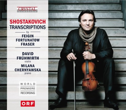 Shostakovich Transcriptions