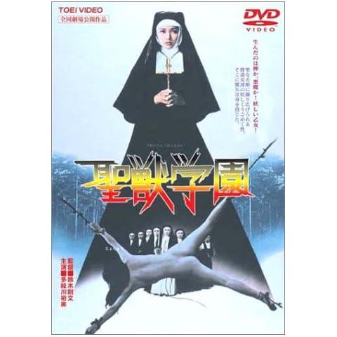 白い指の戯れ [DVD]